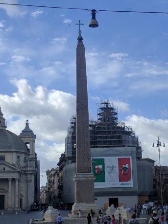 Egyptian Obelisk